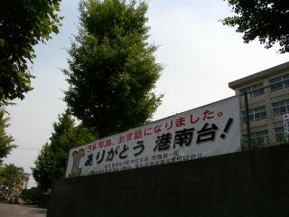 PDRM01.jpg