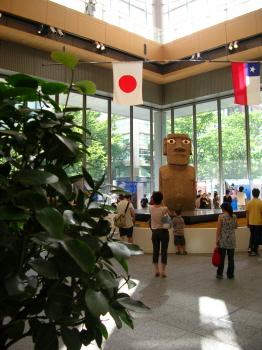 moai02.JPG