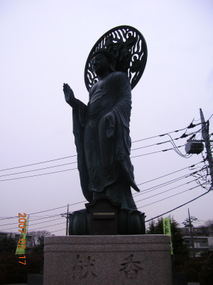 ookura04.JPG