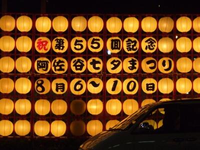 s-DSCF7700.jpg