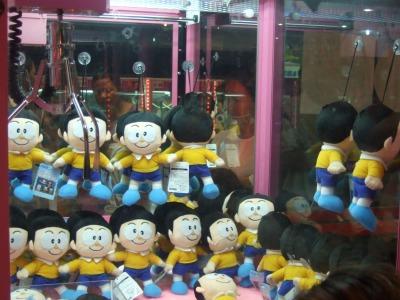 s-nobita.jpg