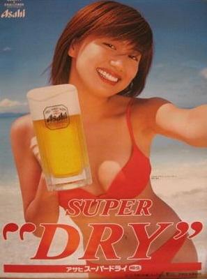 beerpost.jpg