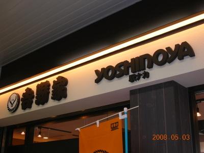 kobe04.JPG