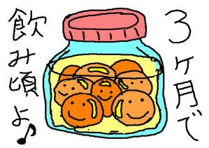 member_anzu.jpg