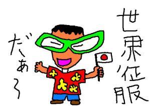 member_aroha.jpg