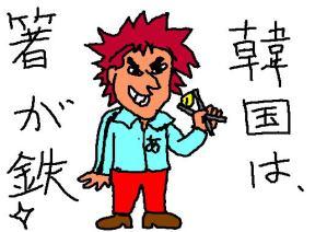member_atsushi.jpg