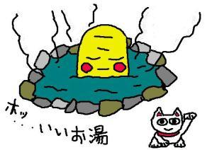 member_koban.jpg