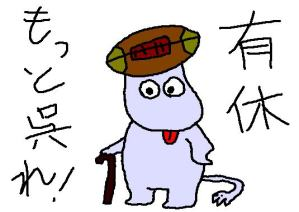 member_rag.jpg