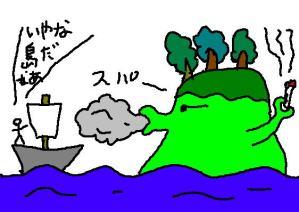 member_shima.jpg