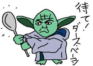 member_yoda.jpg