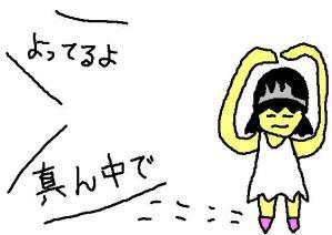 member_yori.jpg