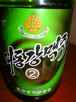 nkorea_ba.jpg