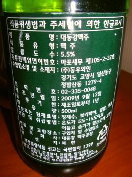 nkorea_bb.jpg