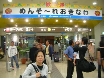 okinawa002.JPG