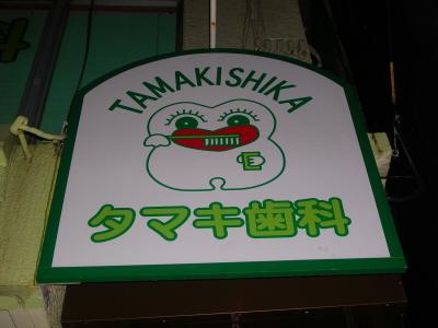 okinawa007.JPG
