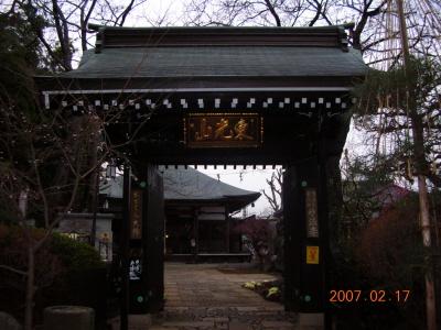 ookura02.JPG