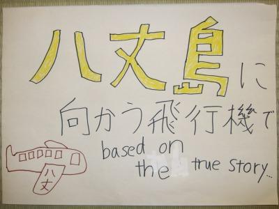 s-2008_0419mikachan0007.jpg