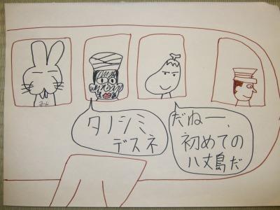 s-2008_0419mikachan0008.jpg