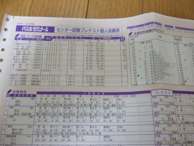 s-DSCF8468.jpg