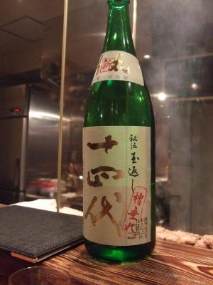 s-Yoshicho3.jpg
