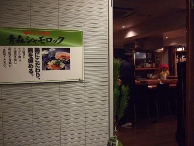 s-Yoshicho4.jpg
