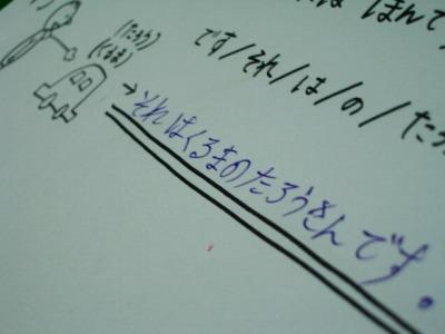 s-bakong070322_4.jpg
