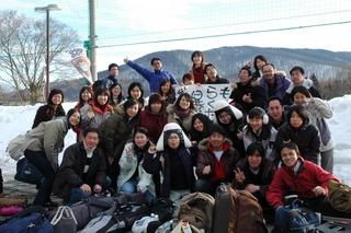 yukigassenn2008.jpg